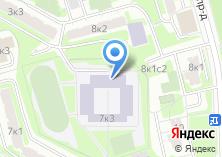 Компания «Средняя общеобразовательная школа №942» на карте