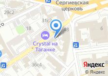 Компания «Пастор» на карте