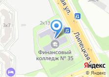 Компания «Финансовый колледж №35» на карте