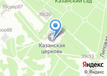Компания «Храм Казанской Иконы Божией Матери в Коломенском» на карте