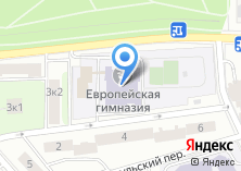 Компания «Европейская гимназия» на карте