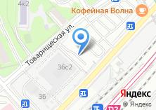 Компания «Магазин дорожных сумок» на карте