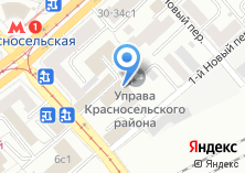 Компания «Перевод Паспорта» на карте