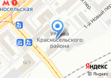 Компания «КБ ФорБанк» на карте