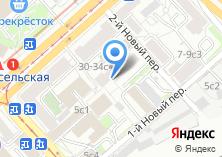 Компания «Жилищник район Красносельский» на карте