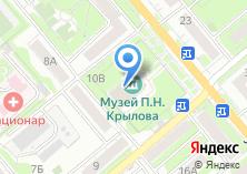 Компания «Музей П.Н. Крылова» на карте