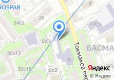 Компания «Московская городская детская музыкальная школа им. С.С. Прокофьева» на карте