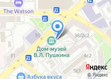 Компания «Дом-музей В.Л. Пушкина» на карте