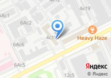 Компания «Авто КСТ» на карте