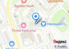 Компания «Медицина Плюс» на карте