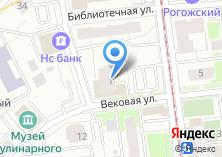 Компания «МГАХИ Московский государственный академический художественный институт им. В.И. Сурикова» на карте