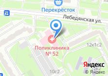 Компания «Женская консультация Городская поликлиника №192» на карте
