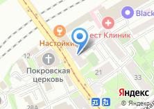 Компания «КИТ-МЕД» на карте