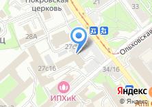 Компания «Электробюро» на карте
