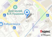 Компания «Арт Вокал» на карте