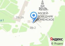 Компания «Храм-звонница Георгия Победоносца в Коломенском» на карте