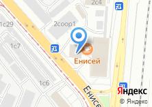 Компания «Эстеро» на карте