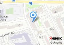 Компания «Софит Лайт» на карте