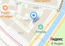 Компания «Нархозстрой» на карте
