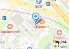 Компания «Вояж-Сервис» на карте