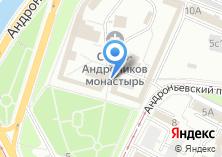 Компания «Спасо-Андроников монастырь» на карте