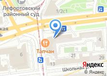 Компания «Цветочная мастерская Лены Смирновой» на карте