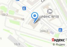 Компания «Системы и Связь» на карте