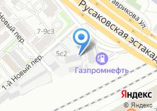 Компания «ЮсКворитум» на карте