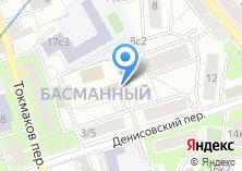 Компания «ГрузАвтоТранс» на карте