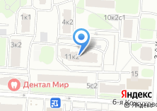 Компания «Центр образования Владимира» на карте