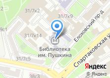 Компания «Библиотека им. А.С. Пушкина» на карте