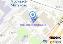 Компания «Бородино Плаза - бизнес центр» на карте