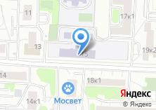 Компания «Специальная (коррекционная) общеобразовательная школа №530» на карте