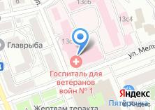 Компания «Госпиталь №1 для ветеранов войн» на карте
