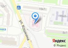 Компания «Женская консультация Городская поликлиника №210» на карте