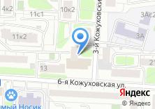 Компания «Служба быта на Кожуховской 6-ой» на карте