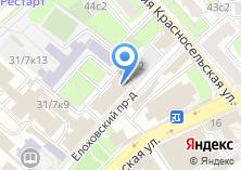 Компания «Профсоюз работников народного образования и науки РФ» на карте