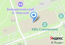 Компания «Авторазум» на карте