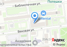 Компания «Институт профессионального образования и бизнеса» на карте