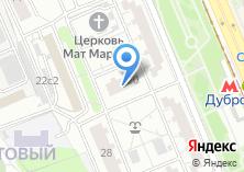 Компания «Артис-Аудит» на карте