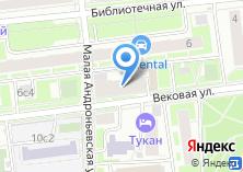Компания «Московская столичная коллегия адвокатов» на карте