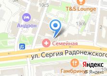 Компания «Шагал» на карте
