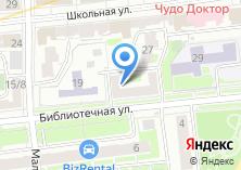 Компания «Международная Чеховская лаборатория» на карте