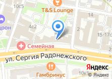 Компания «Соляной грот» на карте