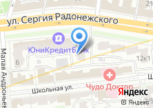 Компания «Фабрика химчистки одежды №1 им. Котовского» на карте