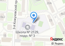 Компания «Средняя общеобразовательная школа №485» на карте