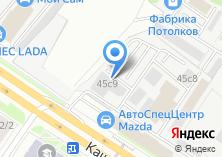 Компания «АвтоСпецЦентр KIA» на карте