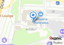 Компания «Русгранит» на карте