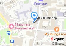 Компания «Denisovsky Deluxe» на карте