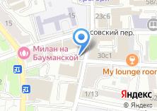 Компания «Рандейл» на карте
